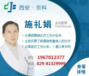 郑州治牛皮癣最权威的医院
